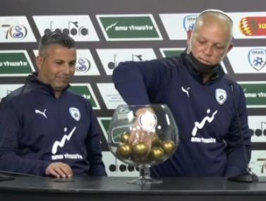 צפו בתקציר הגרלת גביע המדינה בכדורגל