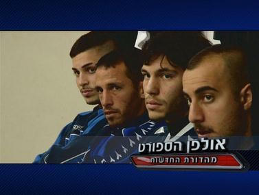 האם אזור תעצור את מכבי חיפה?