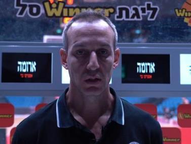 אנשי הפועל ירושלים לקראת המשחק מול מכבי