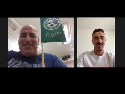 דולב חזיזה בשיחה עם אוהד מכבי חיפה
